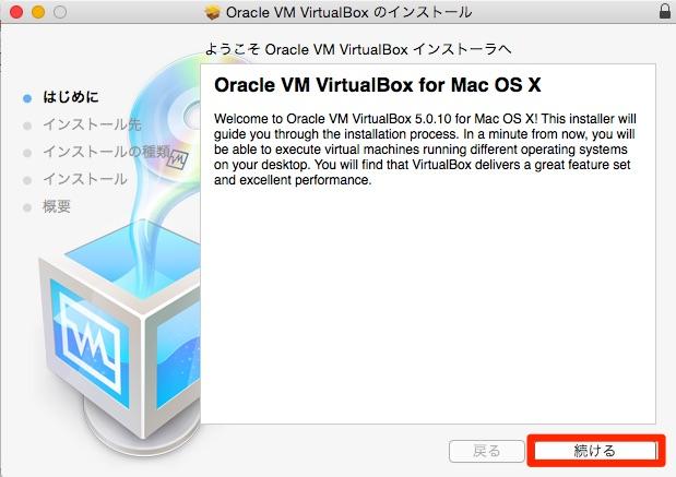 VirtualBox03