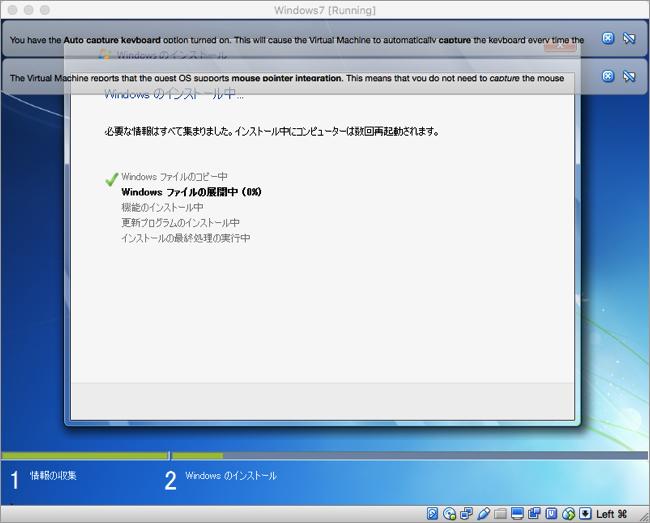 Windows7__Running_ copy