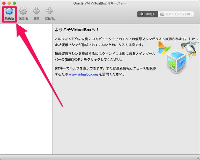virtualbox copy