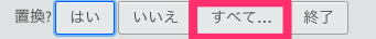 8E49183C-DCF4-4331-B440-C027B0EDF630